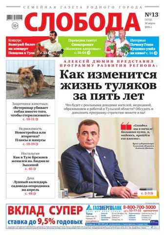 Дневники шлюхи кэт экспрес газета