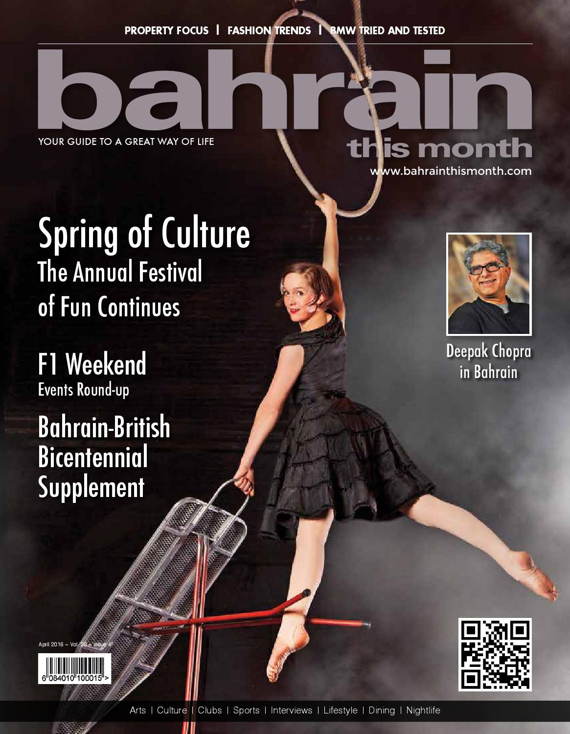 Bahrain This Month April 2016 By Red House Marketing Issuu Images, Photos, Reviews