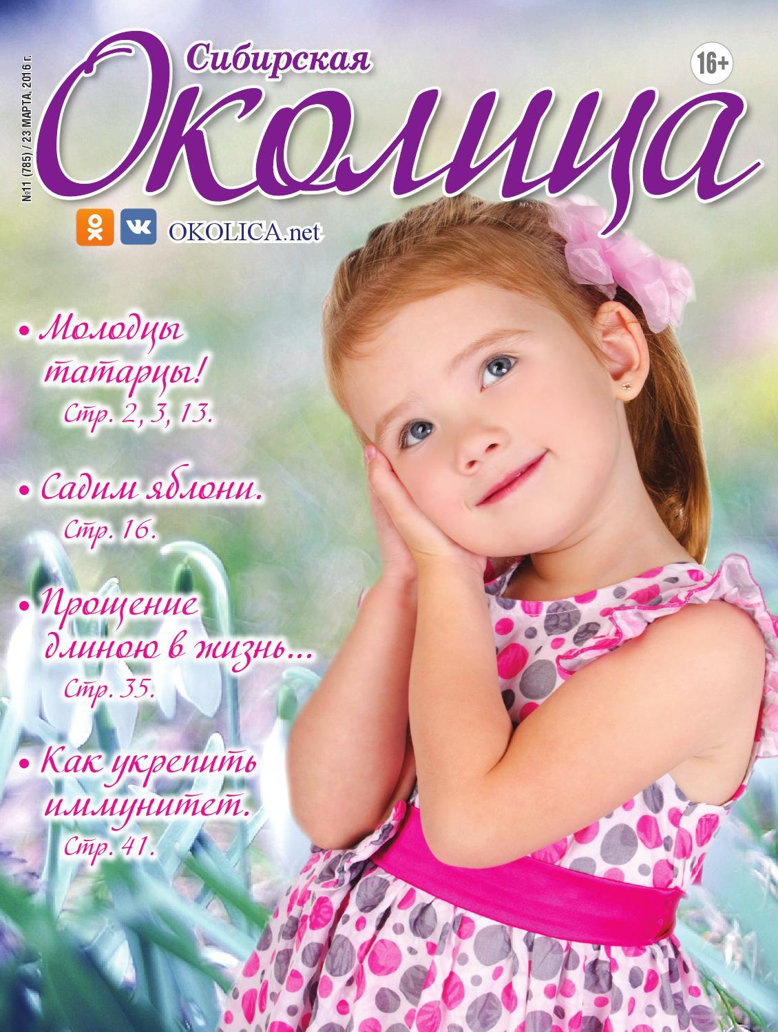 Обои Розовая пантера, настроение, Девочка, детская, звездочки, вектор. Разное foto 7