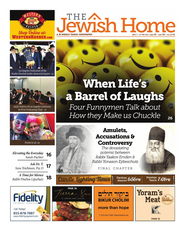 Zayde S Kosher Kitchen