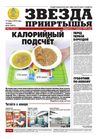 smotret-kazaksha-serial-zhurek-zhargan