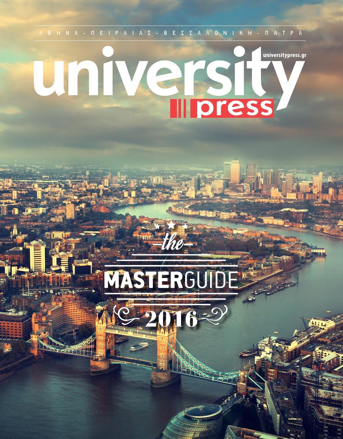 ραντεβού ιστοσελίδα Bristol UK cerpen συμπαίκτη μέρος 10