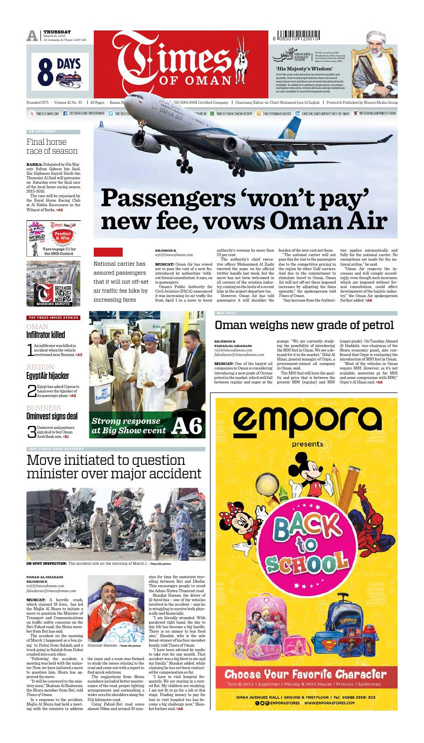 Times of Oman - March 31, 2016 by Muscat Media Group - issuu