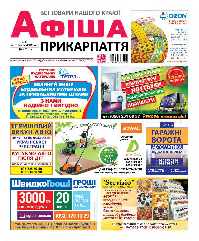 Афіша ПРИКАРПАТТЯ №11 by Olya Olya - issuu fd331c6dd54c5