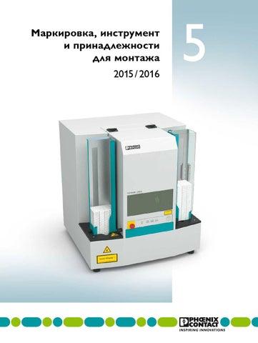 концевая крышка атр-urtk/sp цена