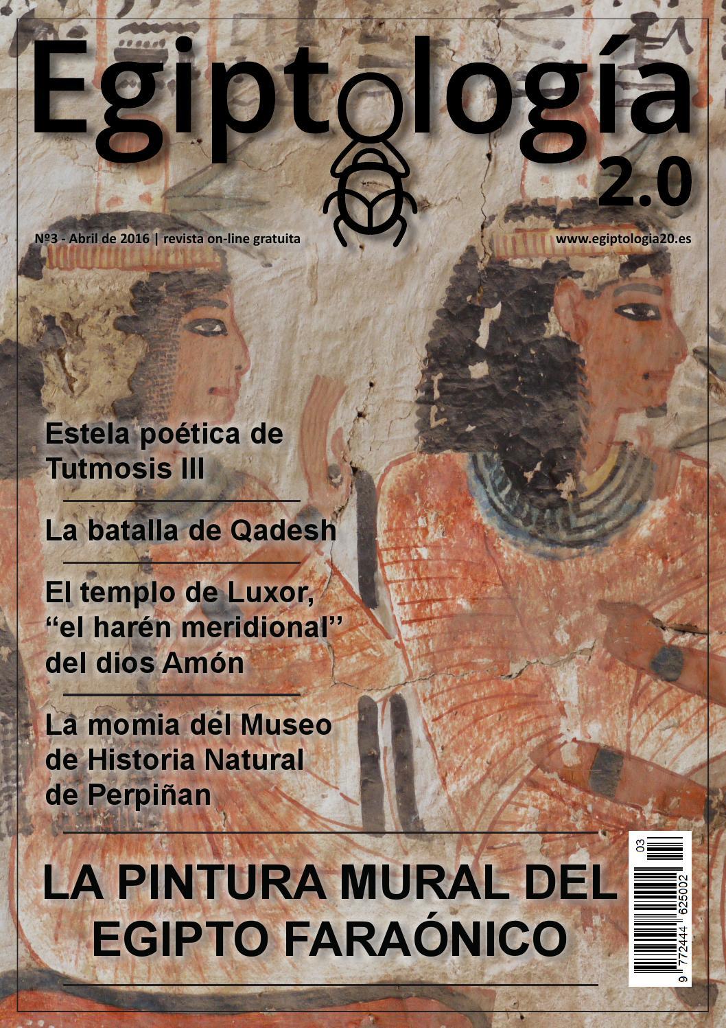 Dios Horus 23 cm Réplica EXACTA Escaneada de pieza ORIGINAL ENVIO DESDE ESPAÑA