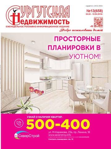 afisha 658 (4) by Olya Olya - issuu e4d1a86698ae6