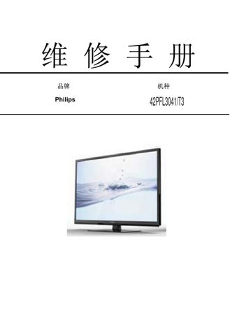 Manual de serviço tv philips 42pfl3041 t3 psuk by Portal da
