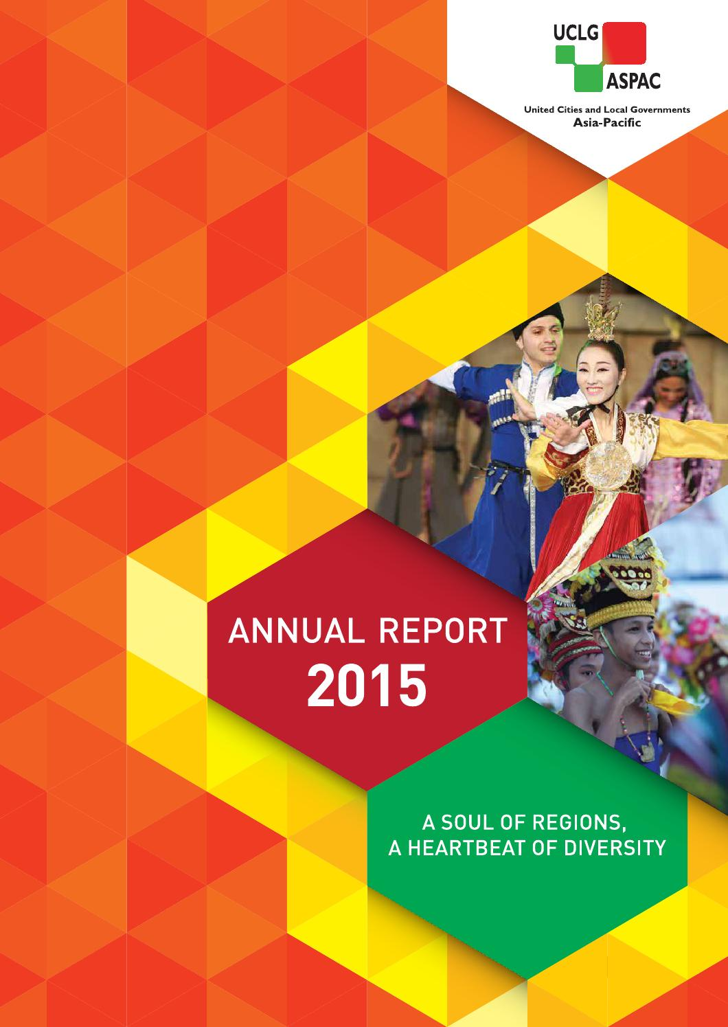 cover page design for annual report