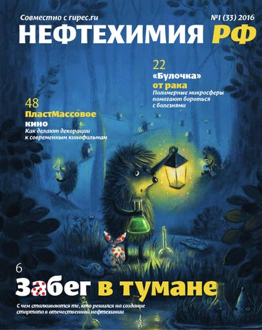 Пирометр Акип 9309 Инструкция