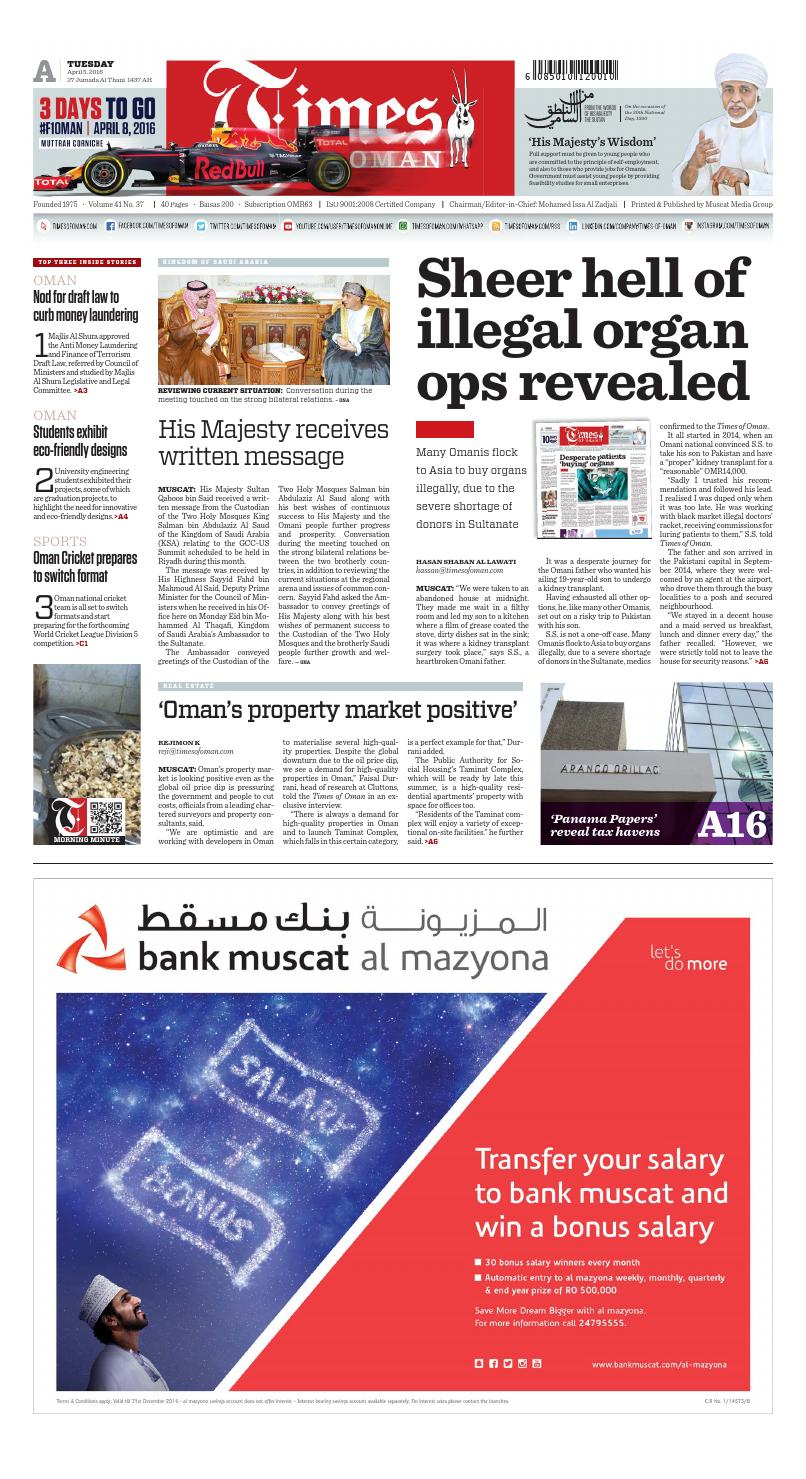 Times of Oman - April 5, 2016 by Muscat Media Group - issuu
