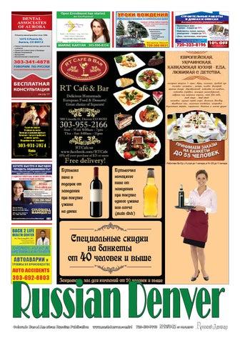 Неверные голливудские жёны русский перевод онлайн фото 666-249