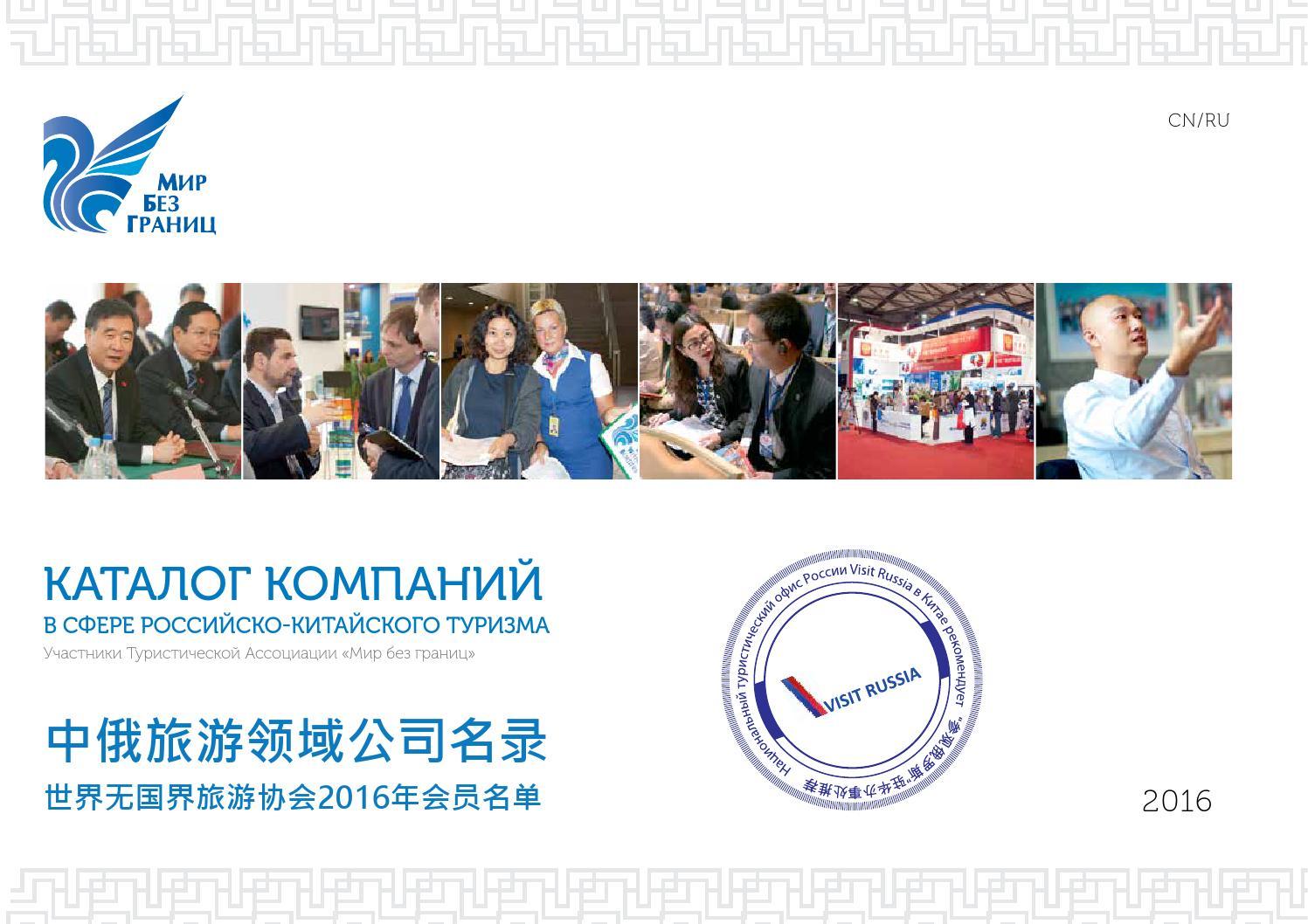 Рекламировать продукцию услуги продавать общаться партнерами персоналом создание сайтов п контекстная реклама курсы минск