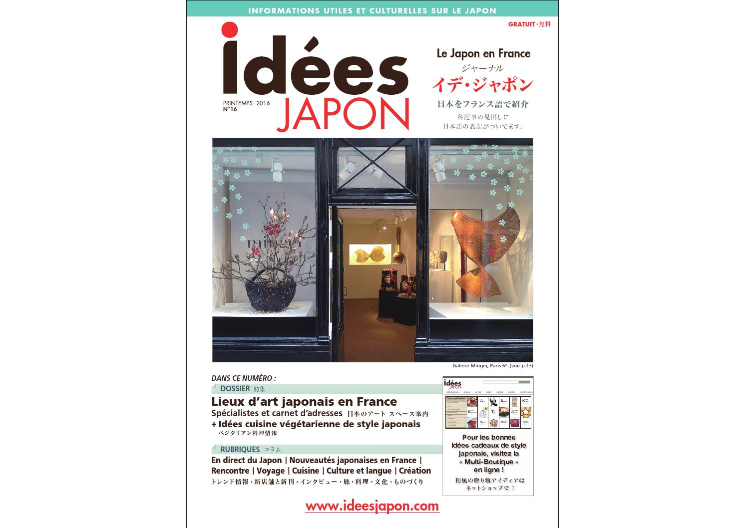 Chambre Adulte Style Asiatique journal idees japon printemps 2016idees japon - issuu