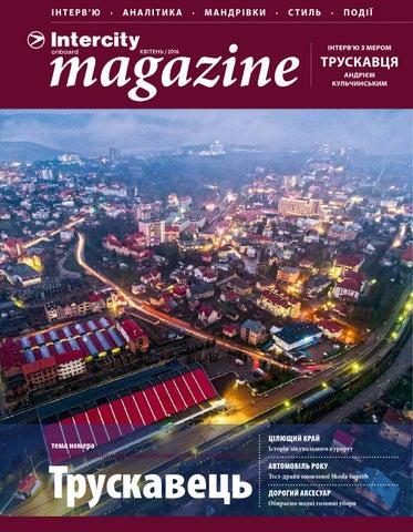 Intercity onboard magazine квітень 2016 by ICOM - issuu 07e63b056e949