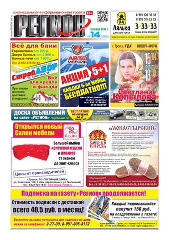 Эконом памятник Плечики Карачев Лампадка из габбро-диабаза резная Черепаново