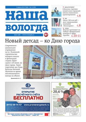 1d7baff2c50a N12506 by Газета