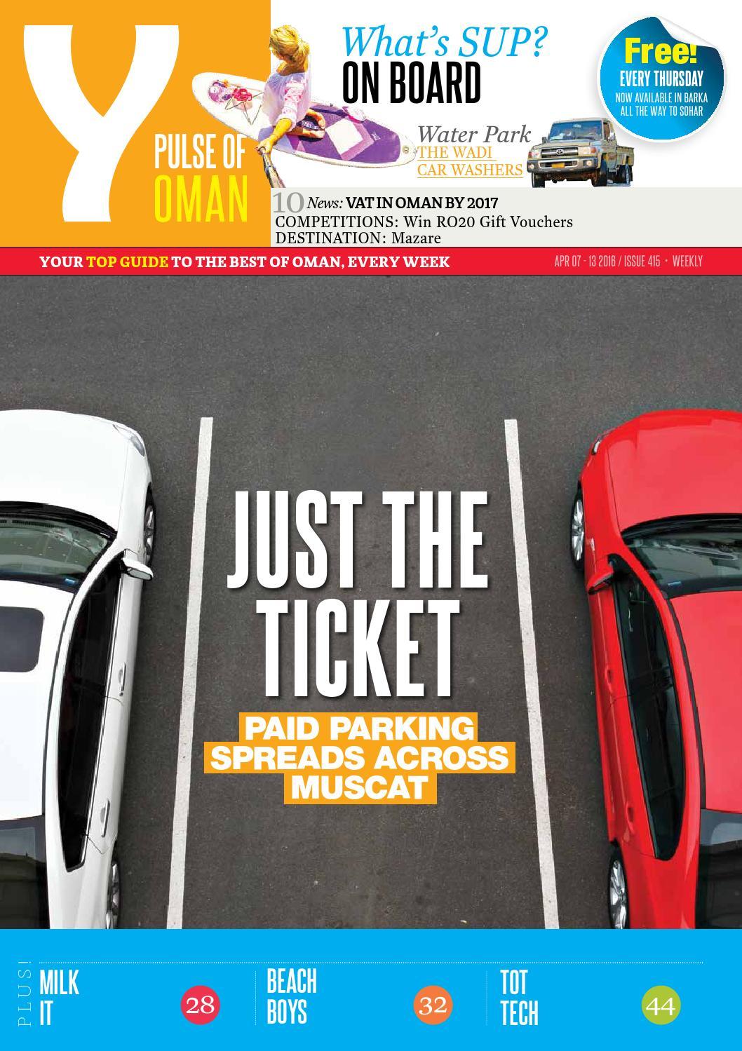 Y Magazine #415, April 7, 2016 by SABCO Press, Publishing