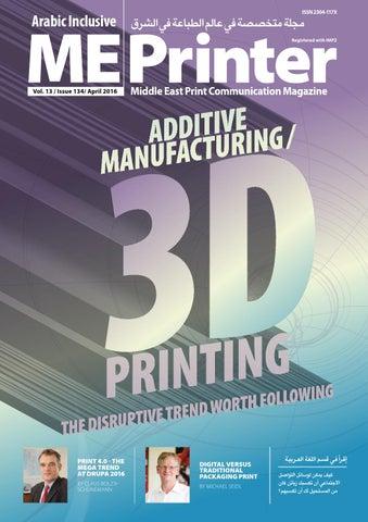8e475d9b13c33 ME Printer April issue 134 by ME Printer Magazine - issuu