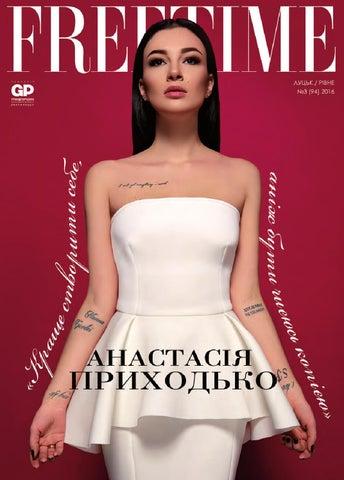 freetime 94 by Liliya Dubynchuk - issuu 0dec8d9e2cdef