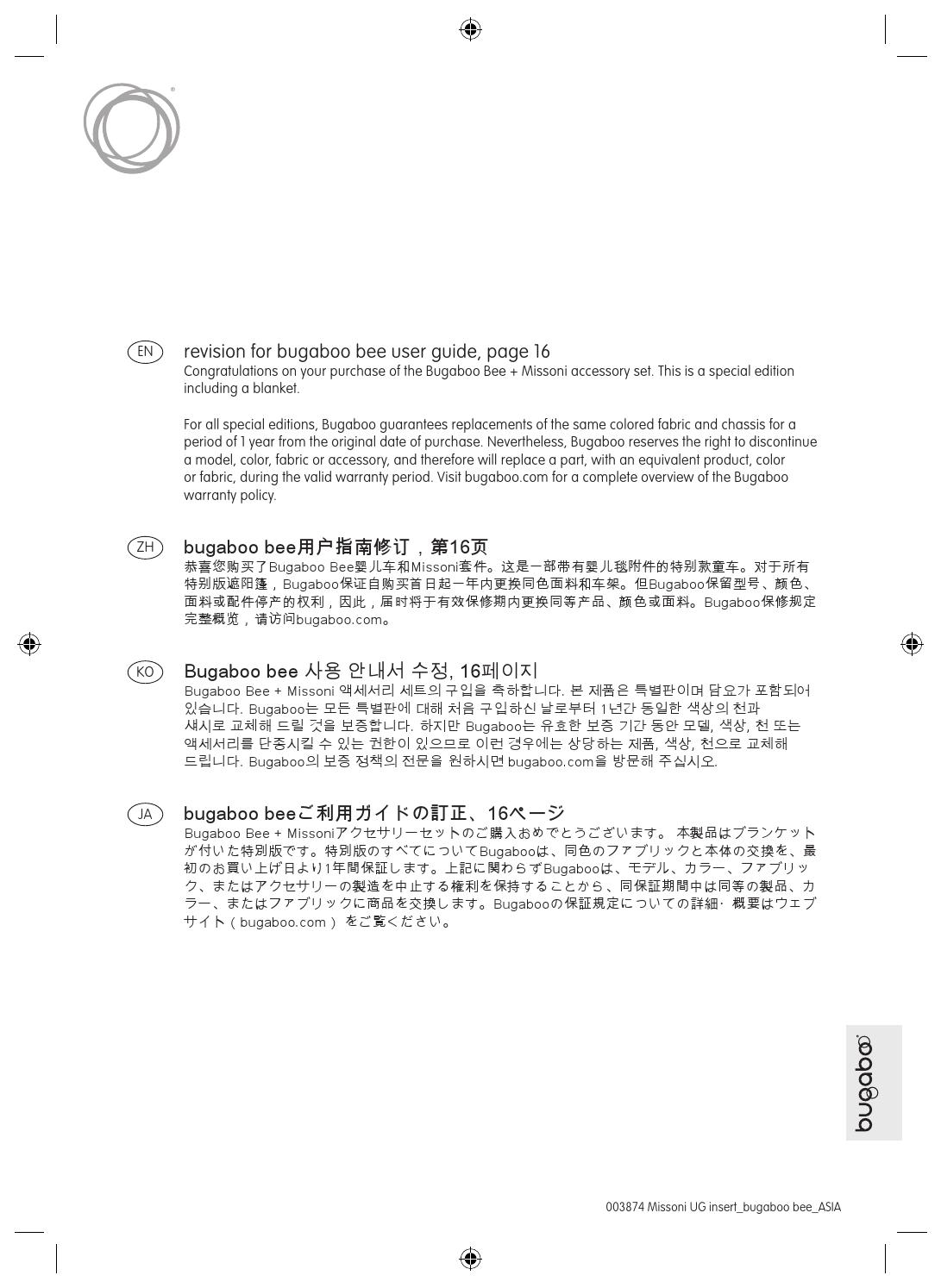 003874 missoni ug insert bugaboo bee asia by bugaboo international