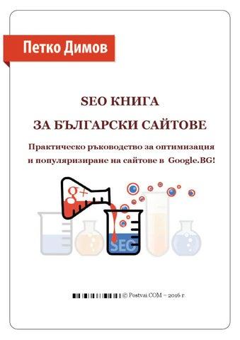 Добавить сайт в поисковики Аддурилки и регистрация сайта в