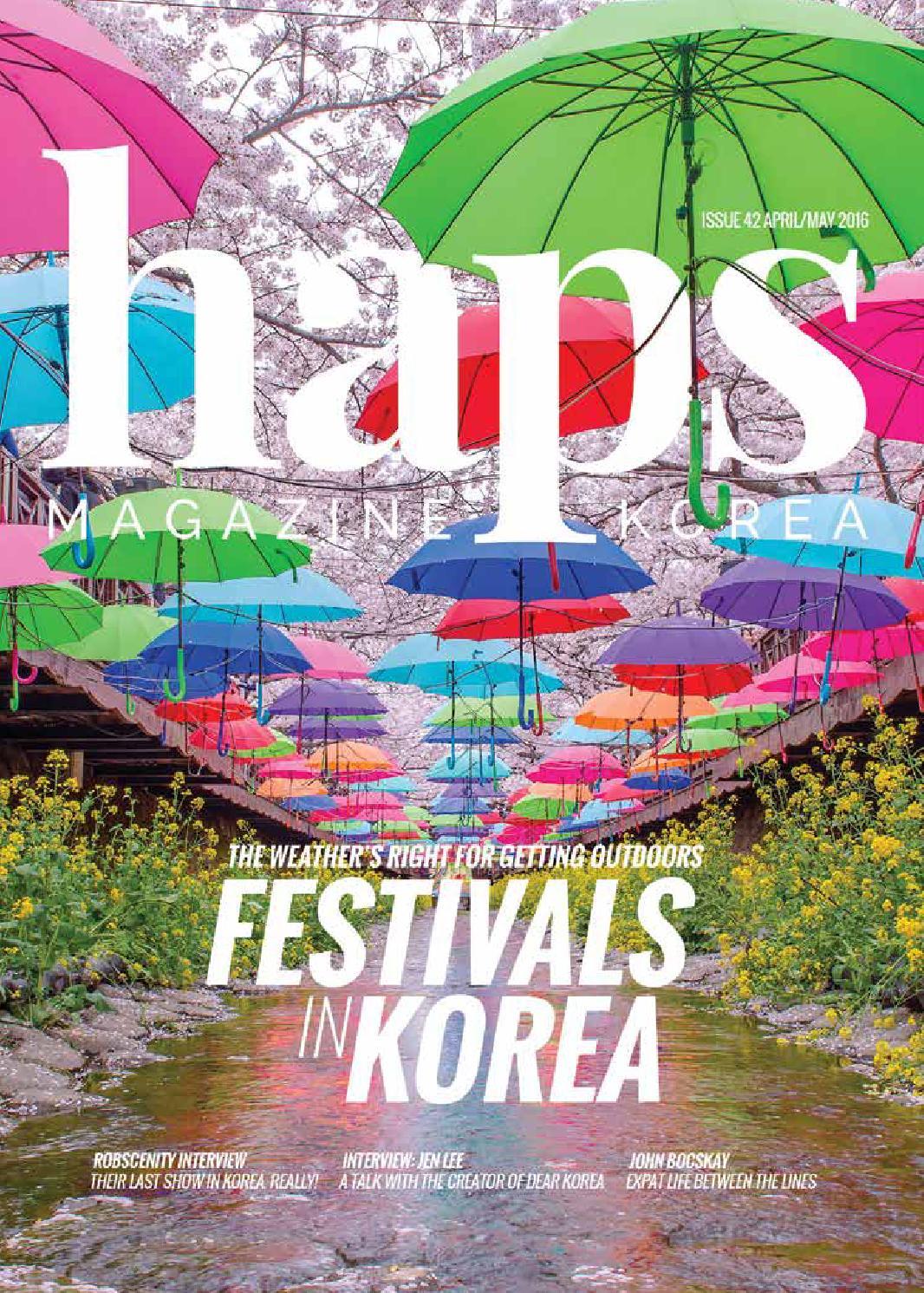 Haps Magazine Korea Issue 42 by Haps Magazine - issuu
