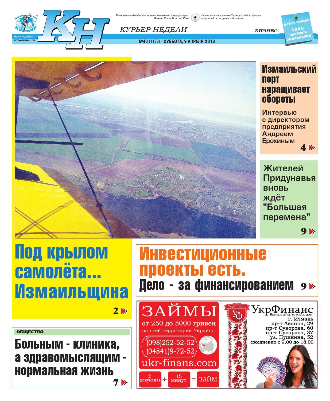 Газета новая газета днепродзержинск даль объявление продам авито барнаул частные объявления шубы пуховики