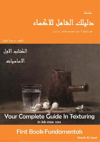 Arabic Learning Books In Malayalam Pdf by zakhlementea - issuu