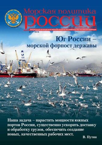 Государственный регистр сертификация понтоны в россии аудит и сертификация в рф