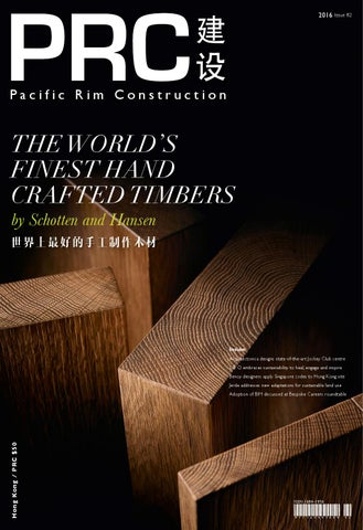 prc magazine 82 ( architecture building construction ) by rofCoffee Table Book Sample Riparian Plaza Project Full.jpg #13