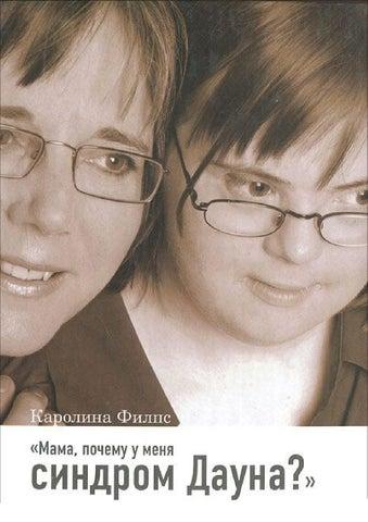 Как победить синдром очкарика