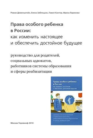 Если сертификат на материнский капитал получен в 2008