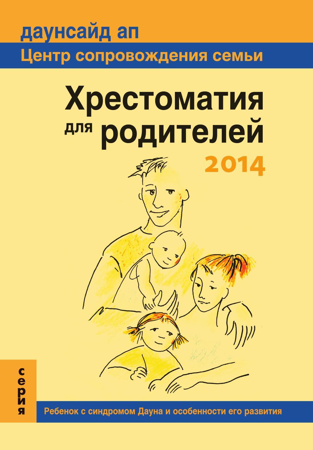 Календарь кризисов ребенка: первого года, 2, 3, 4-5 и 6-7 лет, лактационные кризисы