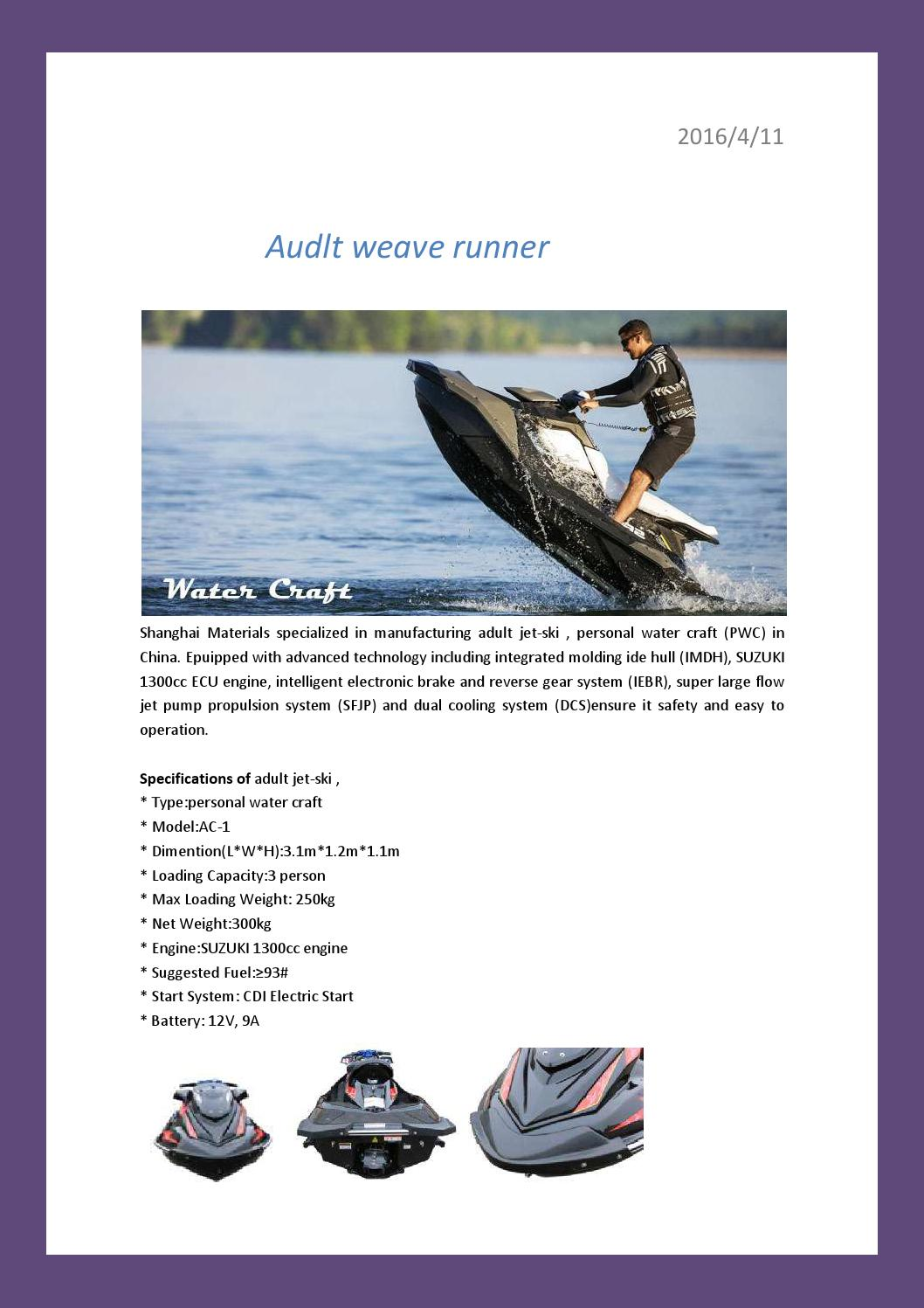 Adult jet ski specifications by Shanghaimaterials - issuu