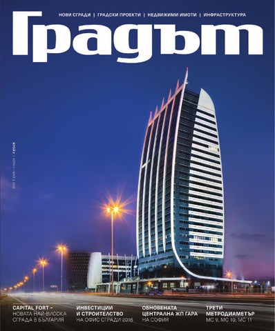 Списание