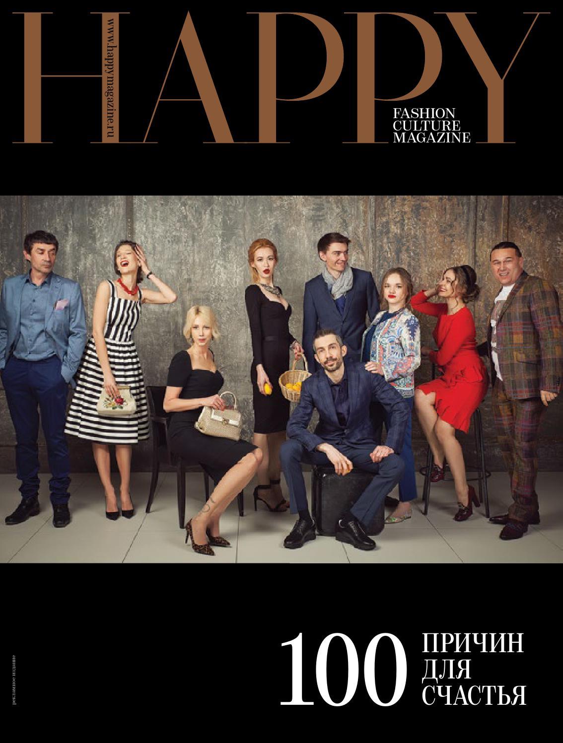 HAPPY 100 2016 by Dmitry Kunilov - issuu f785af841f8
