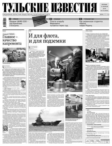 Знакомства рамблер газета известия визит знакомства без регистрации г.вольск