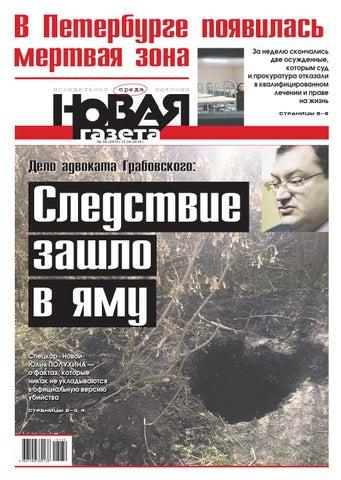 Москва области клин проститутка девушки