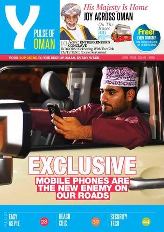 1a571c314a84 Y Magazine  416