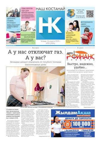 Проститутки городa петропaвловскa ско