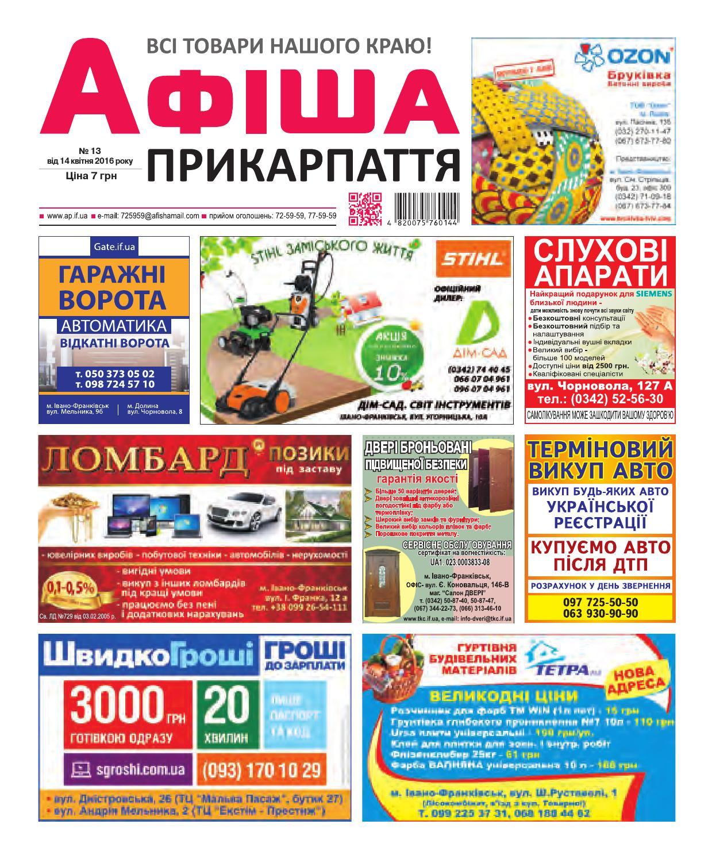 Афіша ПРИКАРПАТТЯ №13 by Olya Olya - issuu 29f3da80a6bbe