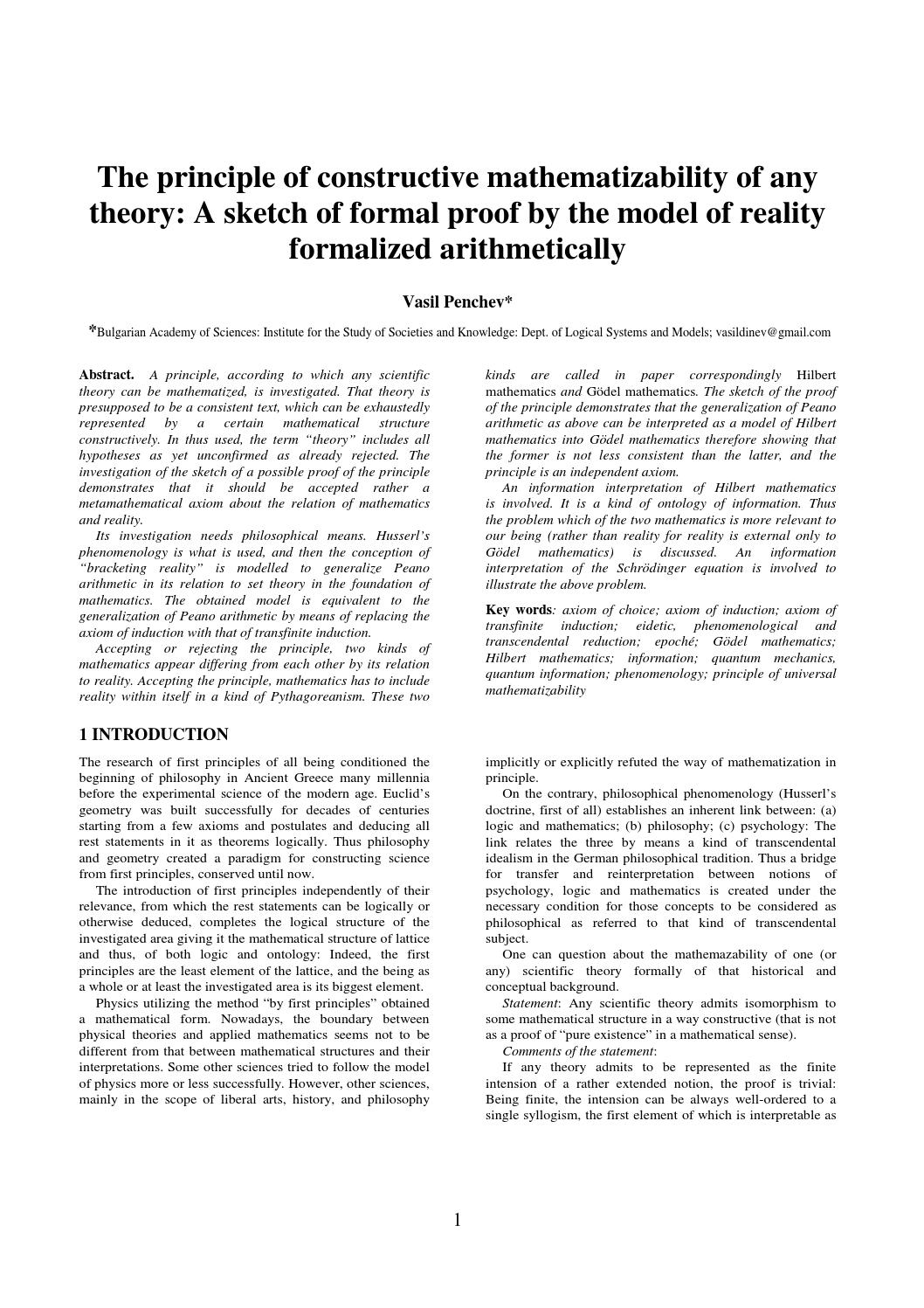 theories theoretical constructs concepts and models Clearly describe the framework, concepts, models, or specific theories that underpin your study this includes noting who the key theorists are in the field who have conducted research on the problem you are investigating and, when necessary, the historical context that supports the formulation of that theory.