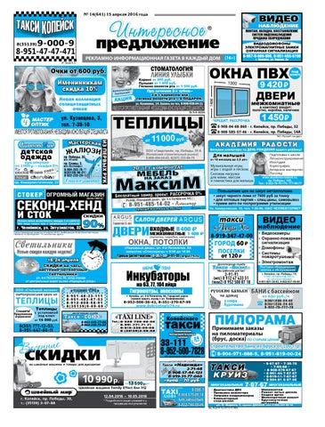 Купить справку 2 ндфл Фонвизина улица справку из банка Очаковский 4-й переулок