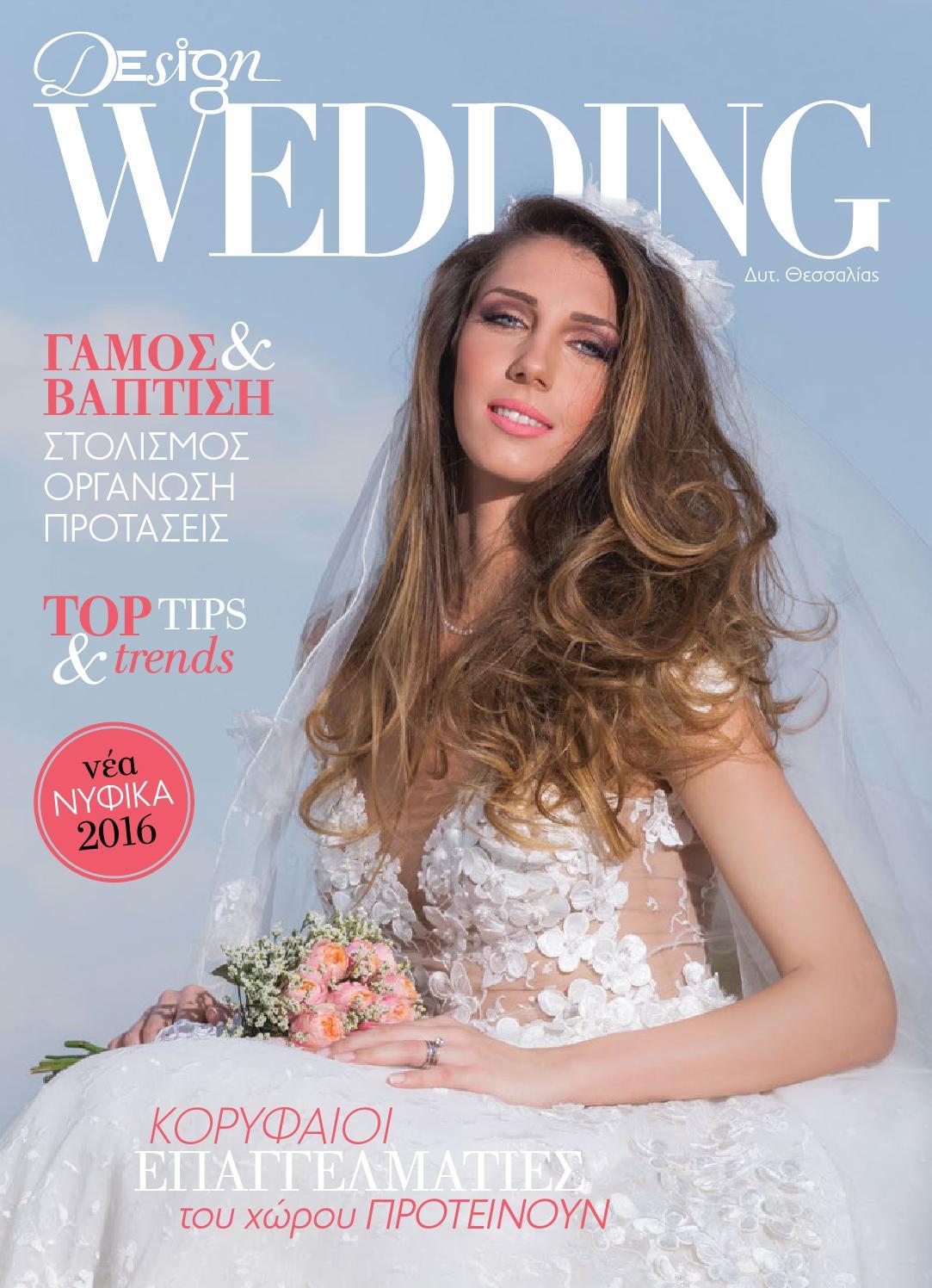 Design Wedding 2016 by Design Magazine - issuu c0025ee77e0