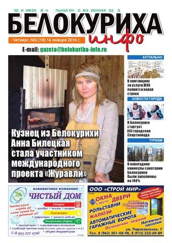 Мосизбирком разрешил временно зарегистрированным голосовать 2020