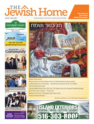 3fc456042fc36 Five Towns Jewish Home - 4-20-16 by Yitzy Halpern - issuu