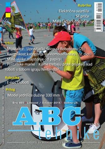 Mala skola fotografije pdf 94