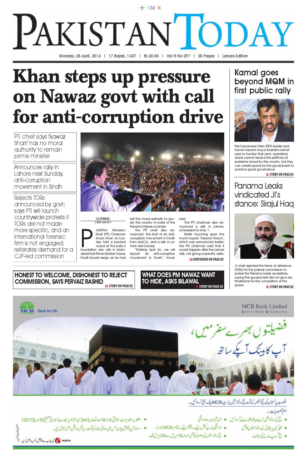 E paper pdf (25 4 2016) lhr by Pakistan Today - issuu