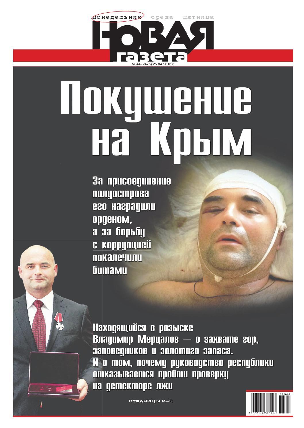 Новая газета кубани рулетка медведева бесплатные слоты играть в онлайн
